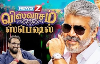 Ajith's Viswasam Special Interview With Director Siva