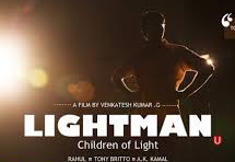 Lightman 2017 Tamil Movie Watch Online