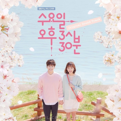 Various Artists – Wednesday 3:30pm OST
