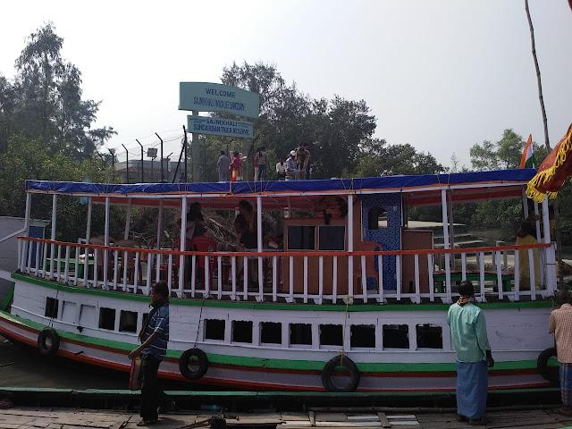 Way to Sundarban
