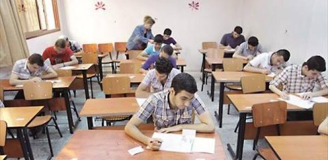 جدول-امتحانات-المصريين-بالخارج