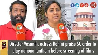 Director Vasanth, actress Rohini praise SC order to play national anthem before screening of films