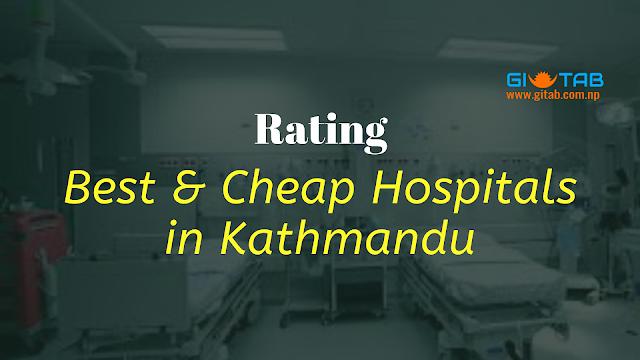 Best and Cheap Hospitals in Kathmandu