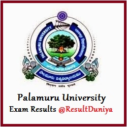 Palamuru University Degree Exam Results 2015