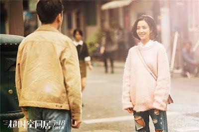 How Long Will I Love U 2018 Jiayin Lei Liya Tong Image 6