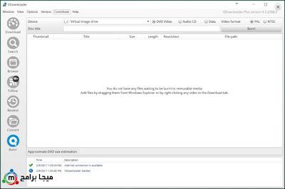 تحميل برنامج vdownloader أخر إصدار