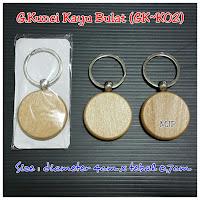 Gantungan Kunci Kayu GK-K02