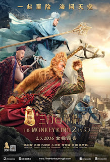 Film The Monkey King 2 (2016) Full Movie