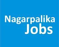 Nagarpalika