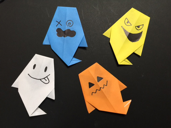 Origami An Easy Ghost