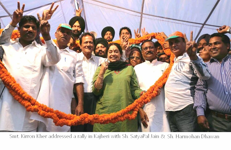 Smt. Kirron Kher addressed a rally in Kajheri with Sh. Satya Pal Jain