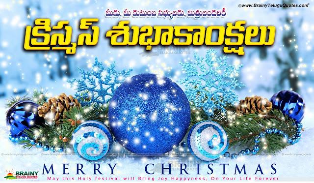Online Free Telugu Christmas greetings, Telugu Christmas Messages, Christmas online free Greetings