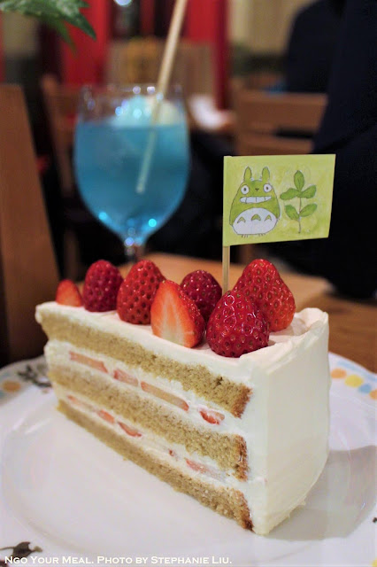 Strawberry Shortcake at the Ghibli Museum Straw Hat Café in Tokyo, Japan