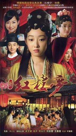 Xem Phim Tân Hồng Lâu Mộng
