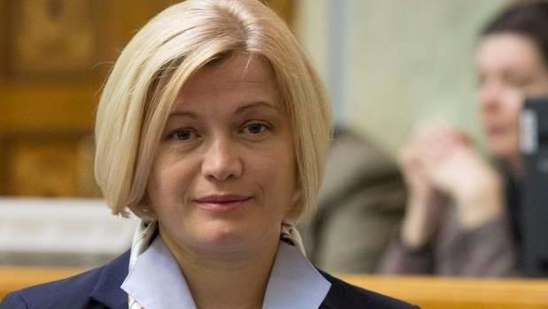 Представители Украины подтвердили дату освобождения заложников