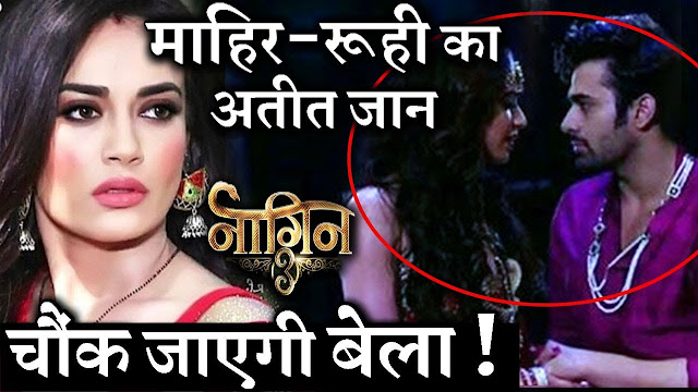 Colors TV Naagin 3 Latest Spoiler Update 1st March 2019