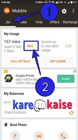 sim-select-kare