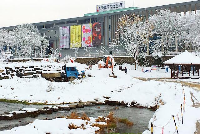 Jeonju Hyanggyo Confucian School (전주향교) | www.meheartseoul.blogspot.sg