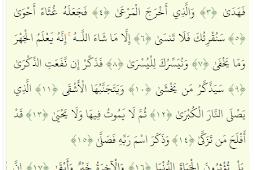 087 Al Quran : Surat Al-A'la beserta Translate, Tafsir Jalalayn
