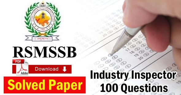 RSMSSB Question Paper