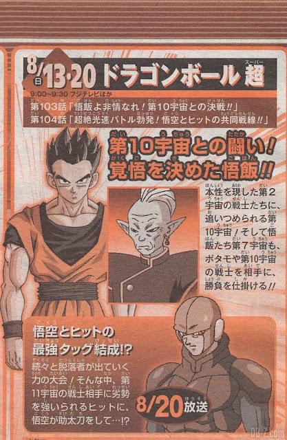 """""""Dragon Ball Super"""" - Título y sinopsis de los episodios 103 y 104"""