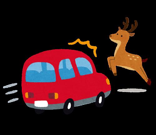 鹿の飛び出し事故のイラスト