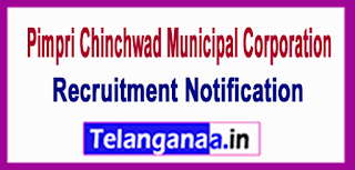 Pimpri Chinchwad Municipal Corporation PCMC Recruitment Notification 2017 Last Date 21-06-2017