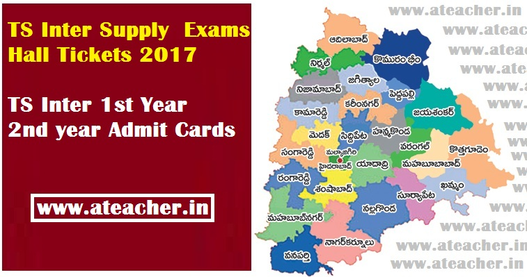 TS Inter Supplementary Exams Hall Tickets 2017