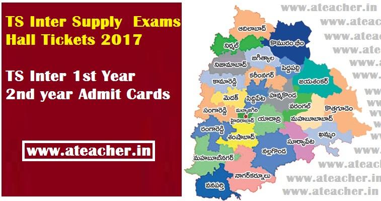 TS Inter Supplementary Exams Hall Tickets 2017