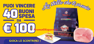 Logo Negroni Primastella :acquista e vinci buoni spesa da 100 euro