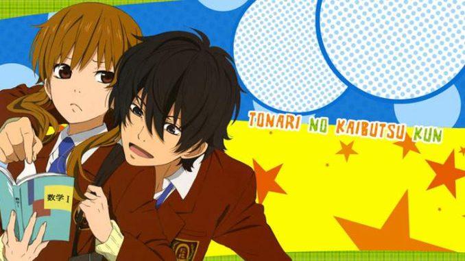 Tonari no Kaibutsu-kun BD Episode 01-13 + OVA BATCH Subtitle Indonesia