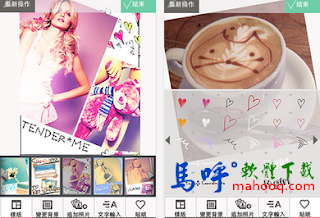 Petapic APK / APP Download,Petapic Android APP 下載,照片美化、照片拼貼 APP
