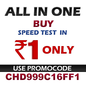Biggest Offer On This Children Day |  Buy All In One Speed Test Card In 1 Rupee
