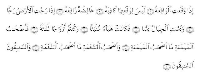Surat Al Waqiah, Rahasia Penarik Rezeki Lebih Banyak