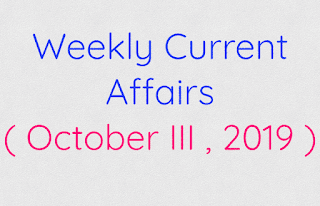 Weekly Current Affairs (October III , 2019 )
