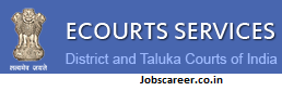 e-Courts of Principle District Judge Ariyalur Vacancy of Steno Typist, Office Assistant and various posts for 100 posts : Last Date 05/05/2017