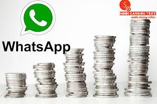 Make money online use whatsapp