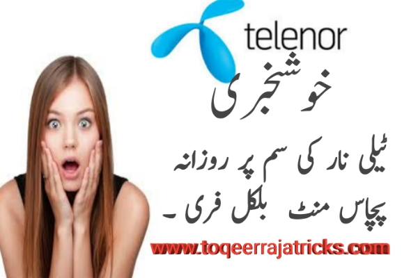 Telenor Call Packages - Telenor Ki Sim Par Rozana 50 Free Minutes