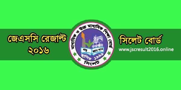 JSC Result 2016 Sylhet Board