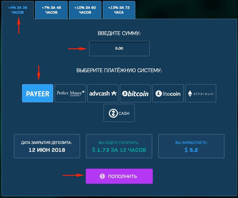 Регистрация в Alliance Trade 4