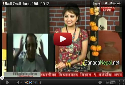nepali songs nepali news nepali tv shows nepali ukali orali june 15th 2012