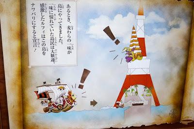 Tokyo One Piece Tower Caricature Japan