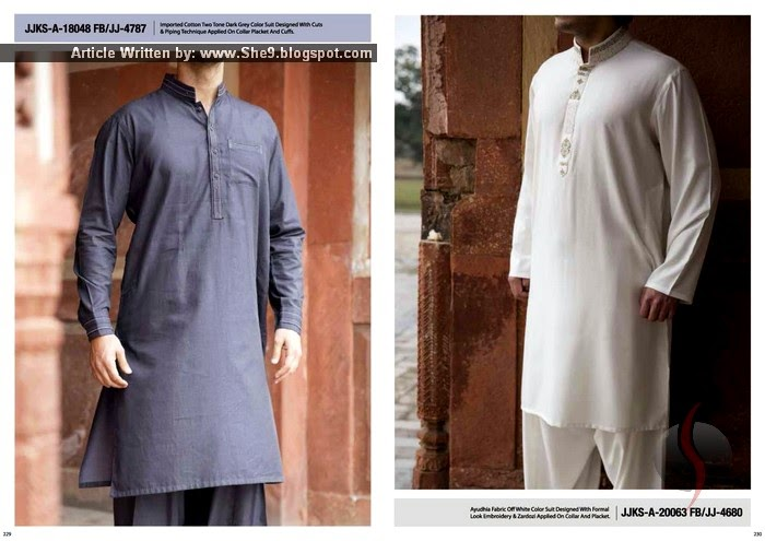Junaid Jamshed Summer 2015 Men Catalog