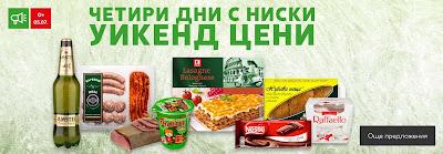 https://www.kaufland.bg/aktualni-predlozheniya/ot-ponedelnik.category=BG180705W.html