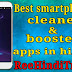 Best smartphone cleaner apps in hindi