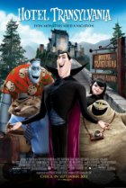 Οι Καλύτερες Παιδικές Ταινίες Ξενοδοχείο για Τέρατα