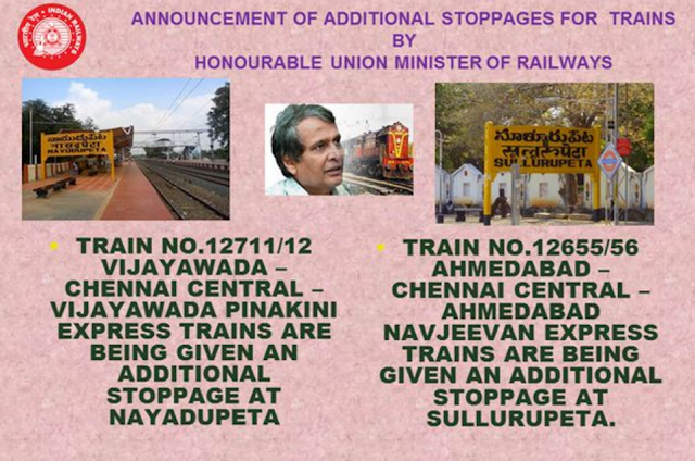 Announcement of Additional stoppages for Pinakini Exp and Navjeevan Exp