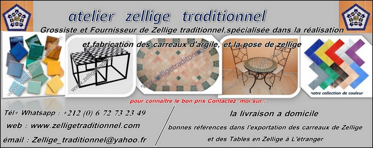 atelier zellige traditionnel