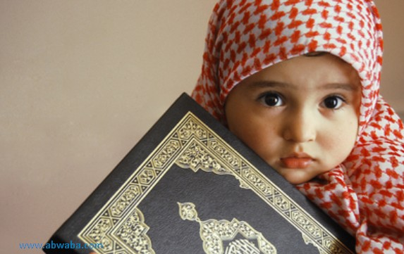 Arti Nama Bayi Anak Perempuan Islami