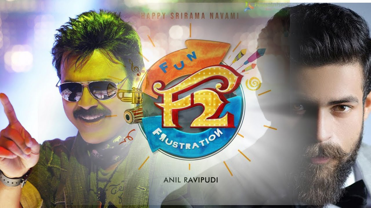 LyricsinTelugu, Telugu Songs Lyrics: 2018